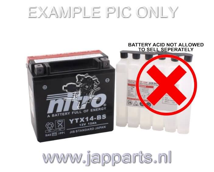 BATTERY RMCP YT14B-BS / YT14B-4(MF)