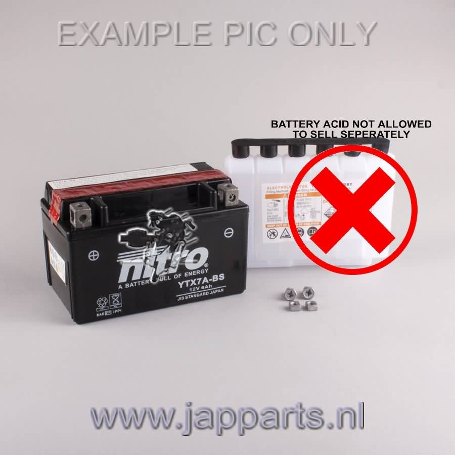 BATTERY RMCP YTX7A-BS(MF)